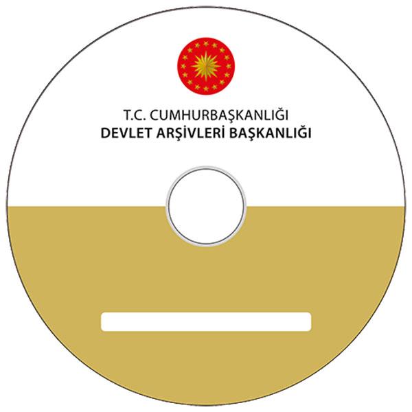 Devlet Arşivleri Başkanlığı